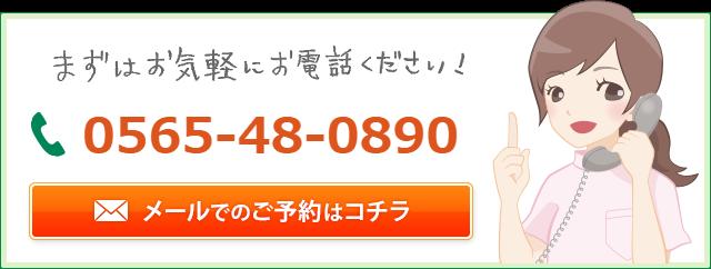 tel.mail